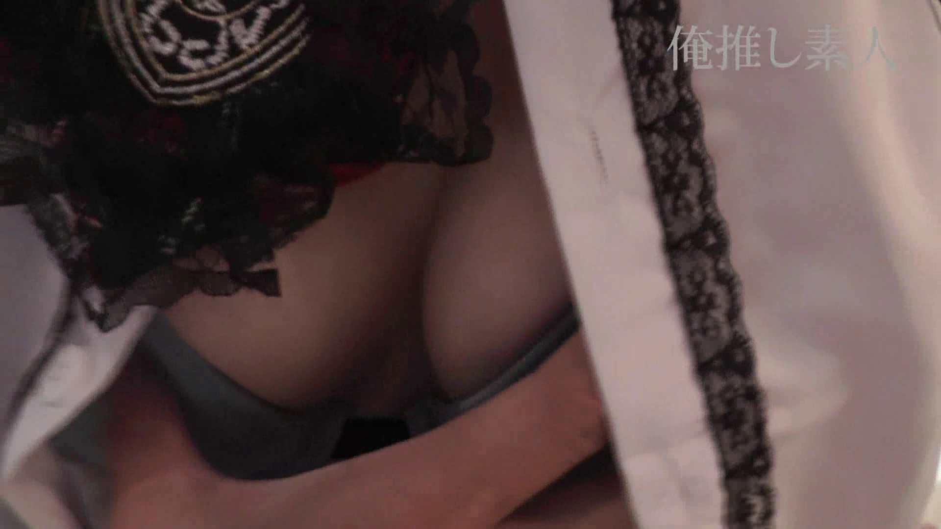 俺推し素人 EカップシングルマザーOL30歳瑤子vol3 OLの裸事情 オマンコ無修正動画無料 97枚 52