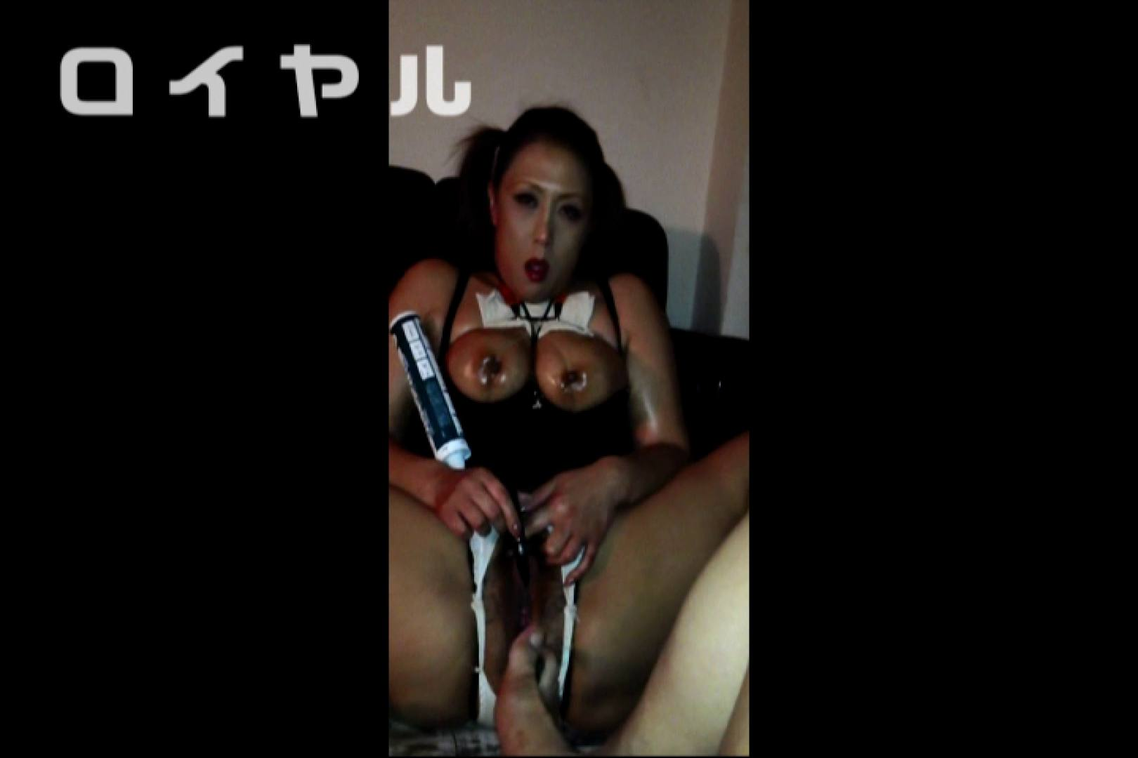 淫蝕寄生虫2 淫乱 スケベ動画紹介 110枚 14