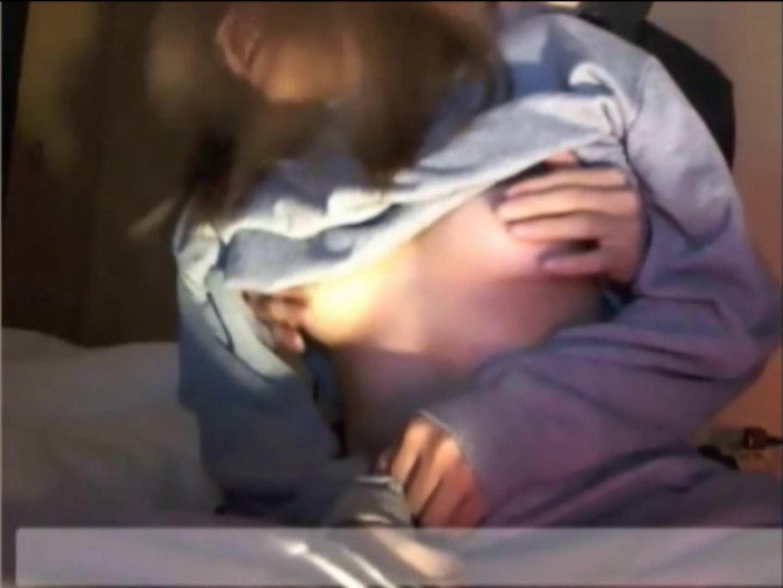 ガチンコ!!激カワギャル限定個人ハメ撮りセフレ編Vol.03 OLの裸事情 | 巨乳な女性  106枚 1