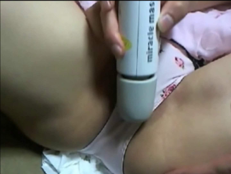 ガチンコ!!激カワギャル限定個人ハメ撮りセフレ編Vol.05 お姉さんのおっぱい セックス画像 70枚 39