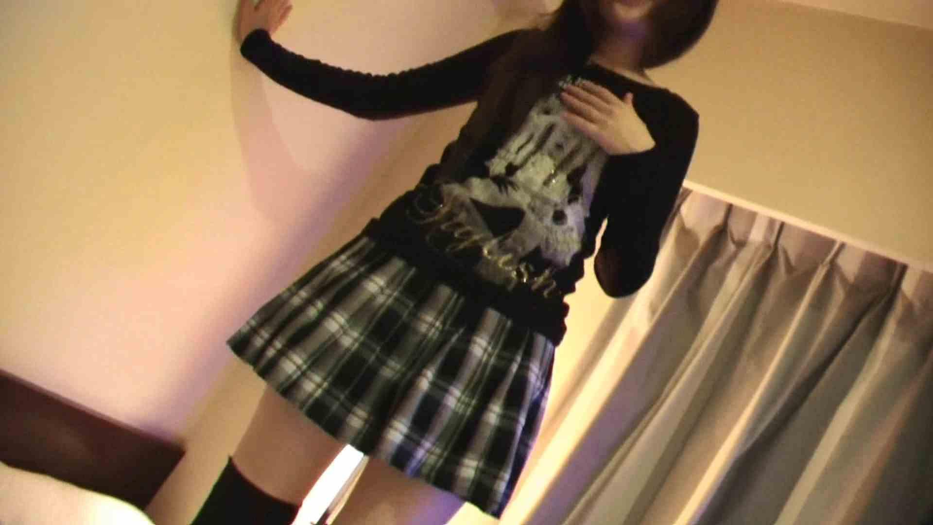投稿素人 まりこちゃん20歳 ローター オメコ無修正動画無料 86枚 24