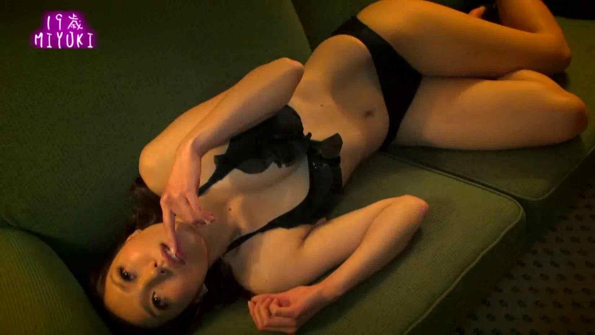 カメラテストを兼ねて、MIYUKIちゃんのイメージ撮影 素人流出動画  83枚 6