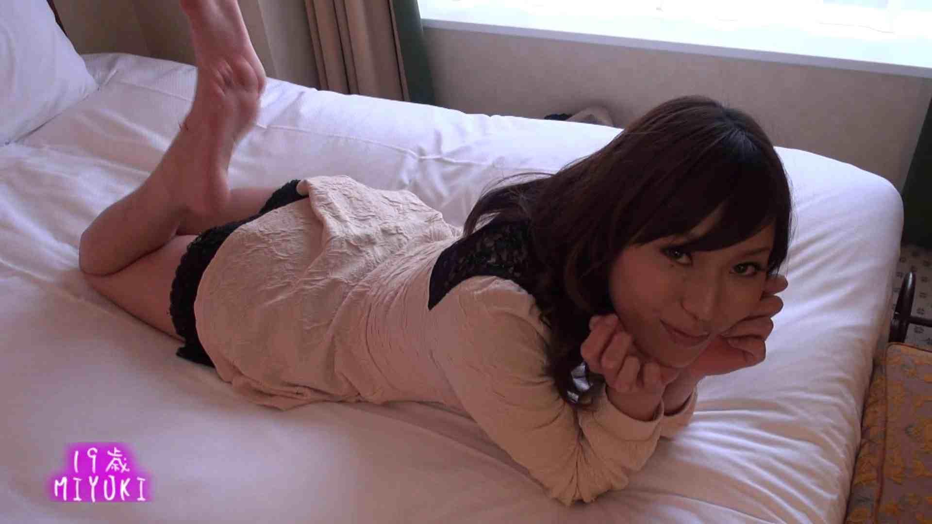 カメラテストを兼ねて、MIYUKIちゃんのイメージ撮影 素人流出動画   メーカー直接買い取り  83枚 21