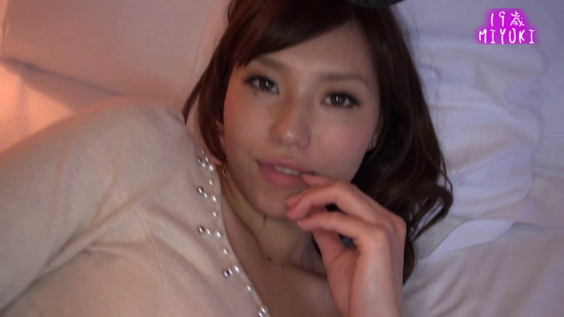 カメラテストを兼ねて、MIYUKIちゃんのイメージ撮影 素人流出動画  83枚 54