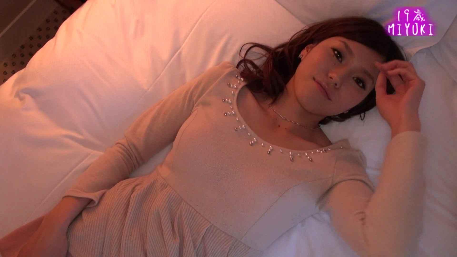 カメラテストを兼ねて、MIYUKIちゃんのイメージ撮影 素人流出動画   メーカー直接買い取り  83枚 63