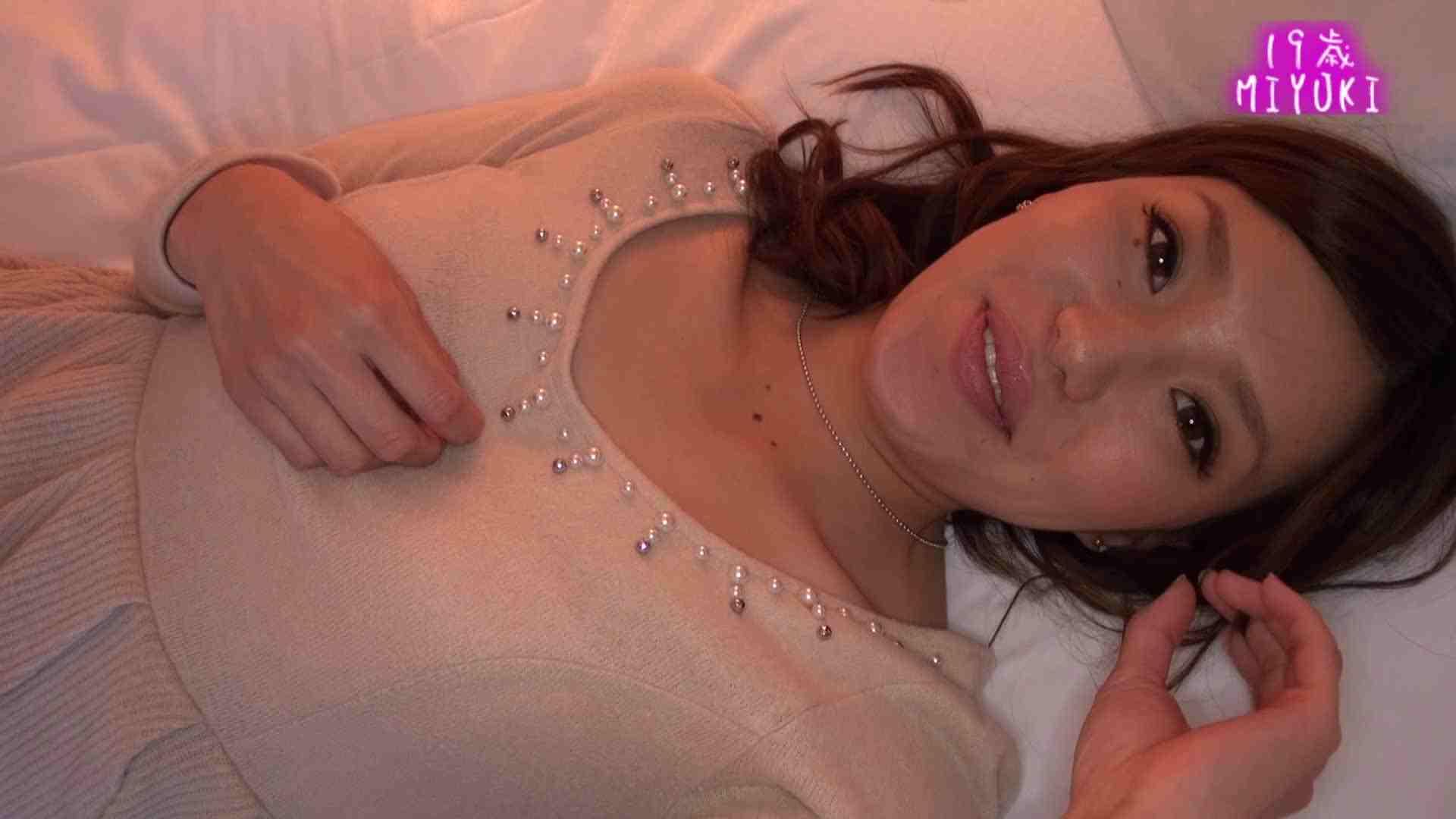 カメラテストを兼ねて、MIYUKIちゃんのイメージ撮影 素人流出動画  83枚 64