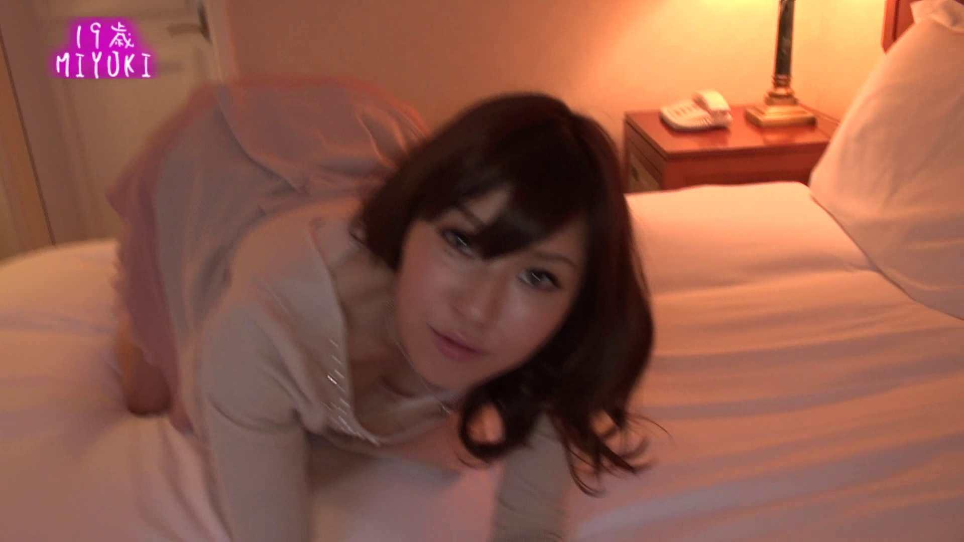 カメラテストを兼ねて、MIYUKIちゃんのイメージ撮影 素人流出動画  83枚 78