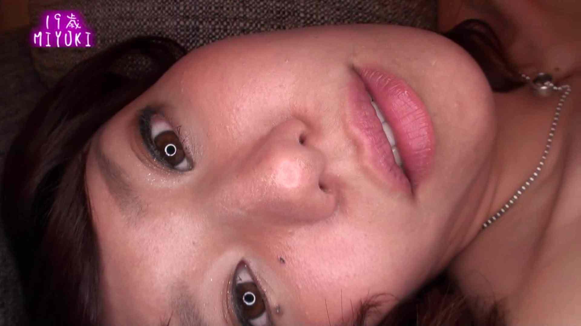 遂に解禁!!MIYUKIちゃんの柔らかいおっぱい 素人流出動画 オマンコ無修正動画無料 69枚 23