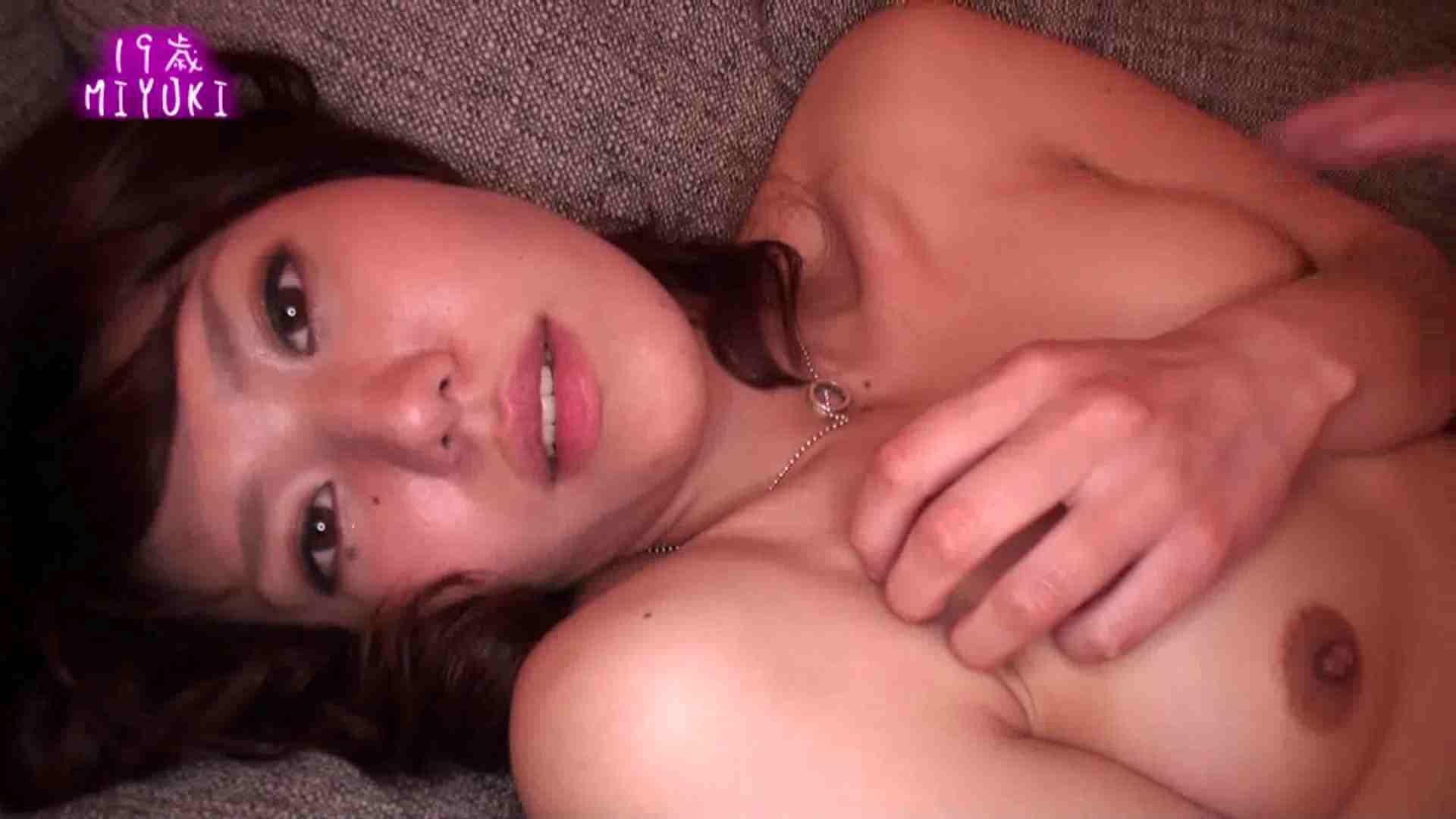 遂に解禁!!MIYUKIちゃんの柔らかいおっぱい お姉さんのおっぱい  69枚 24