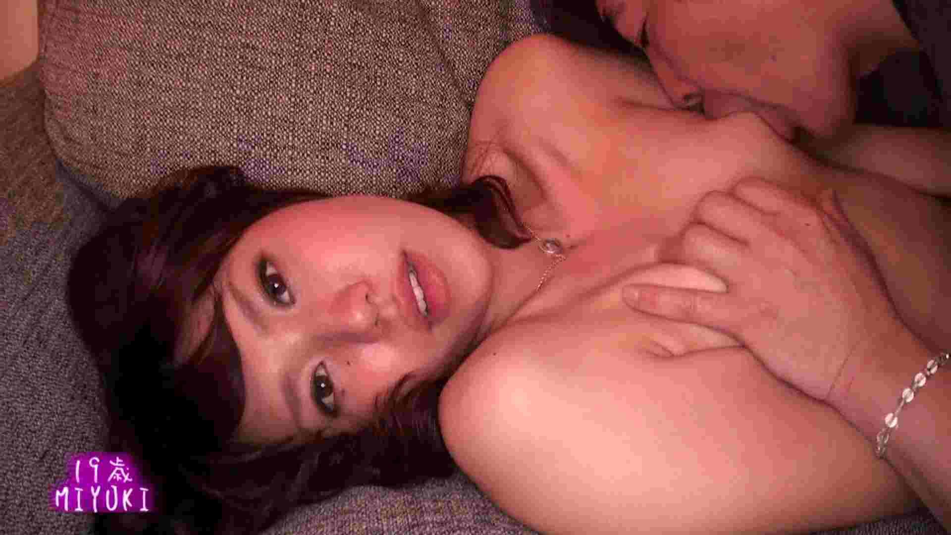 遂に解禁!!MIYUKIちゃんの柔らかいおっぱい 素人流出動画 オマンコ無修正動画無料 69枚 35