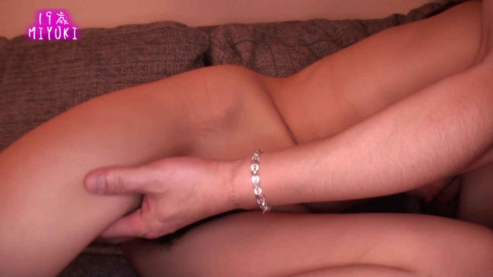 19歳MIYUKIちゃんのフェラ気持ち良さそうです 素人流出動画 | メーカー直接買い取り  81枚 19
