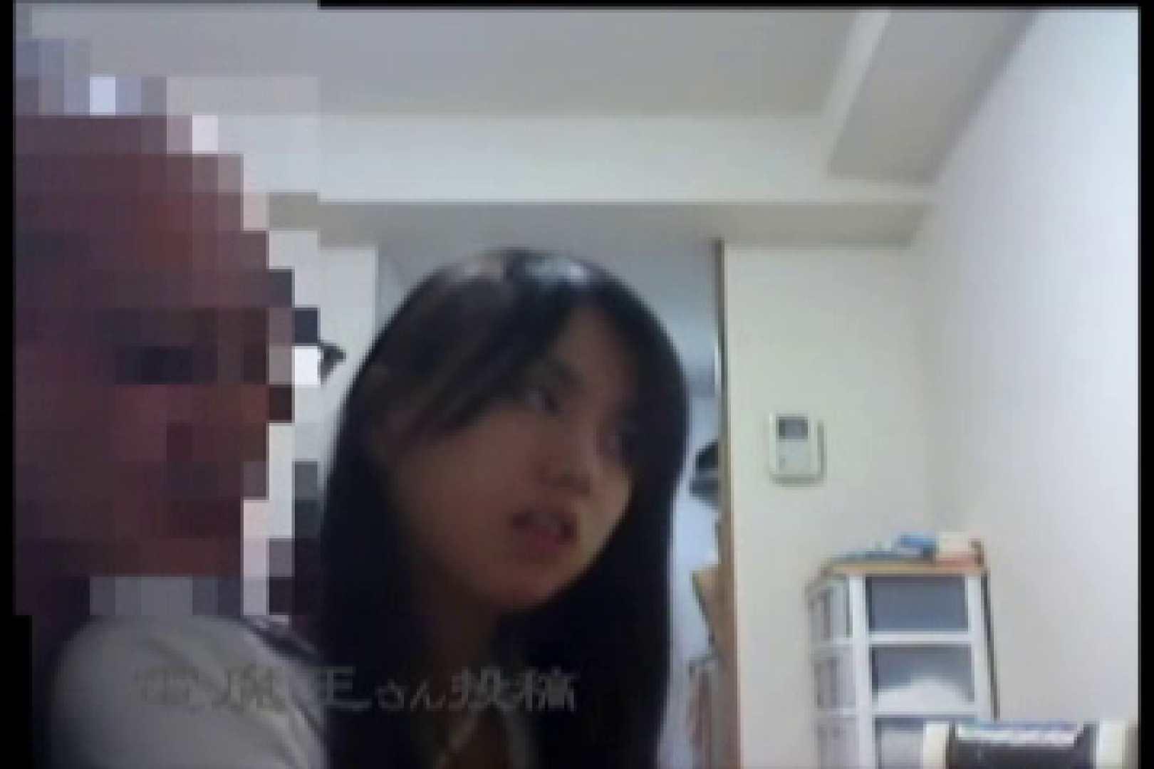 電魔王さんの「隠撮の部屋」ミーナ 隠撮  90枚 52