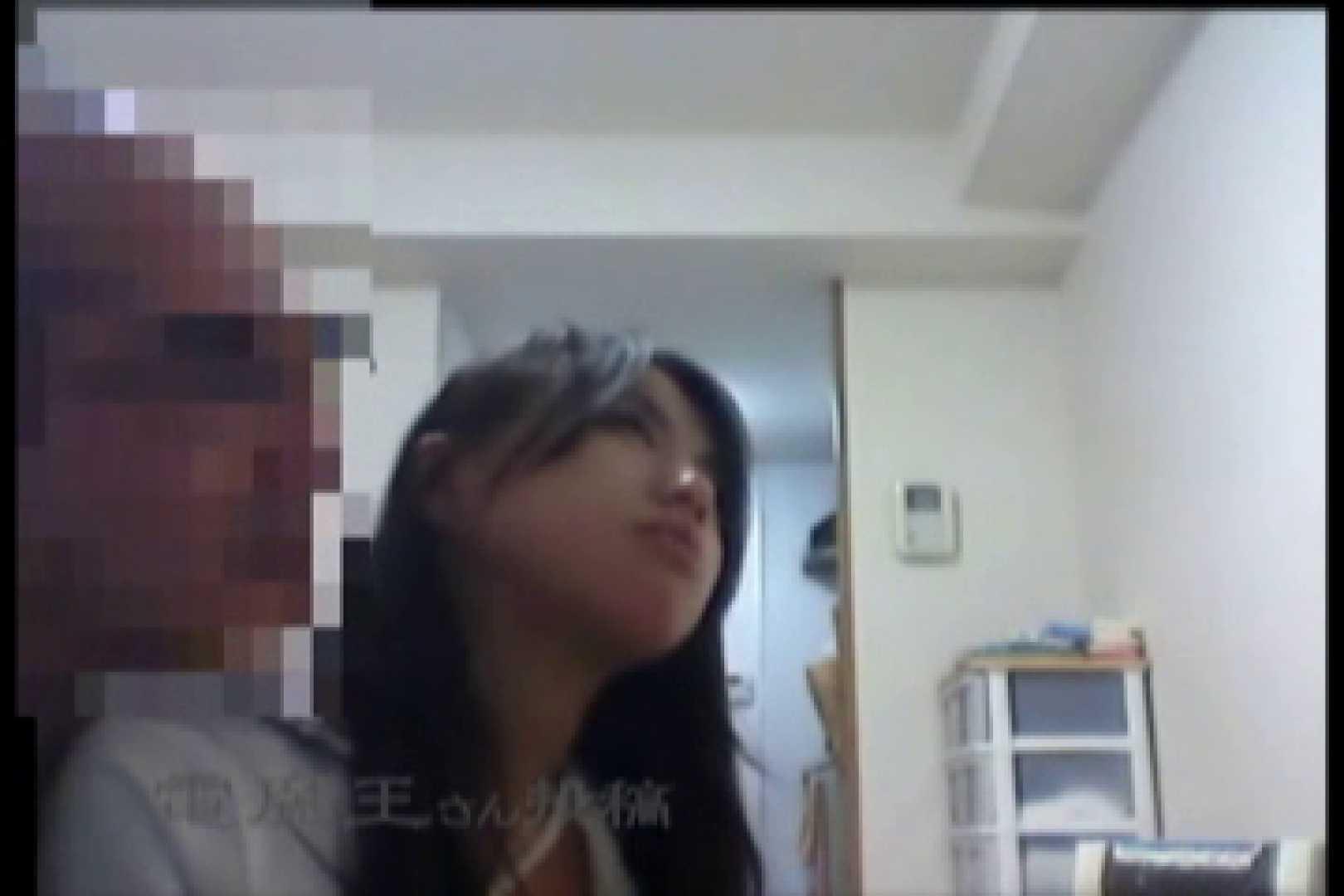 電魔王さんの「隠撮の部屋」ミーナ 隠撮   0  90枚 53