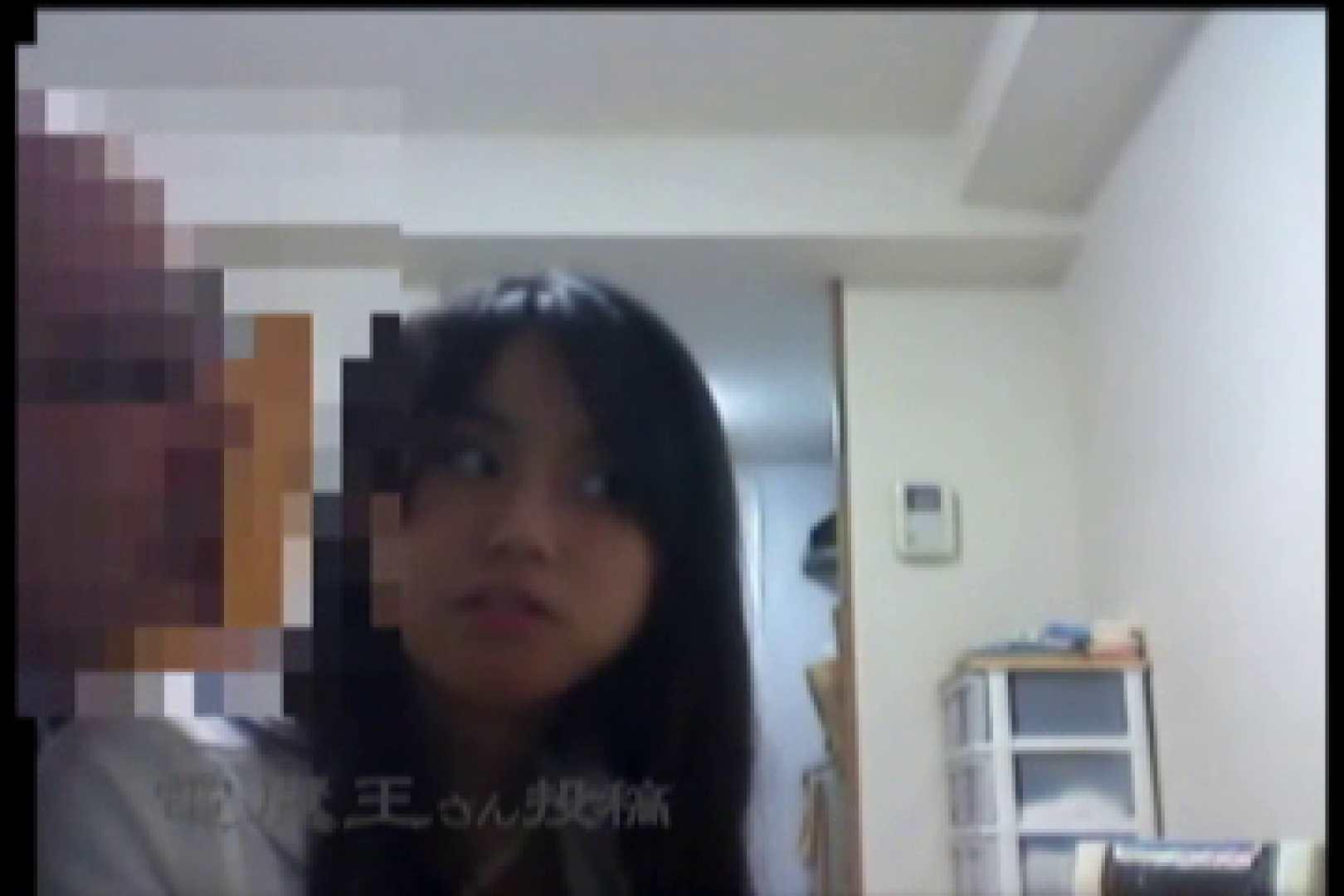 電魔王さんの「隠撮の部屋」ミーナ 隠撮   0  90枚 57