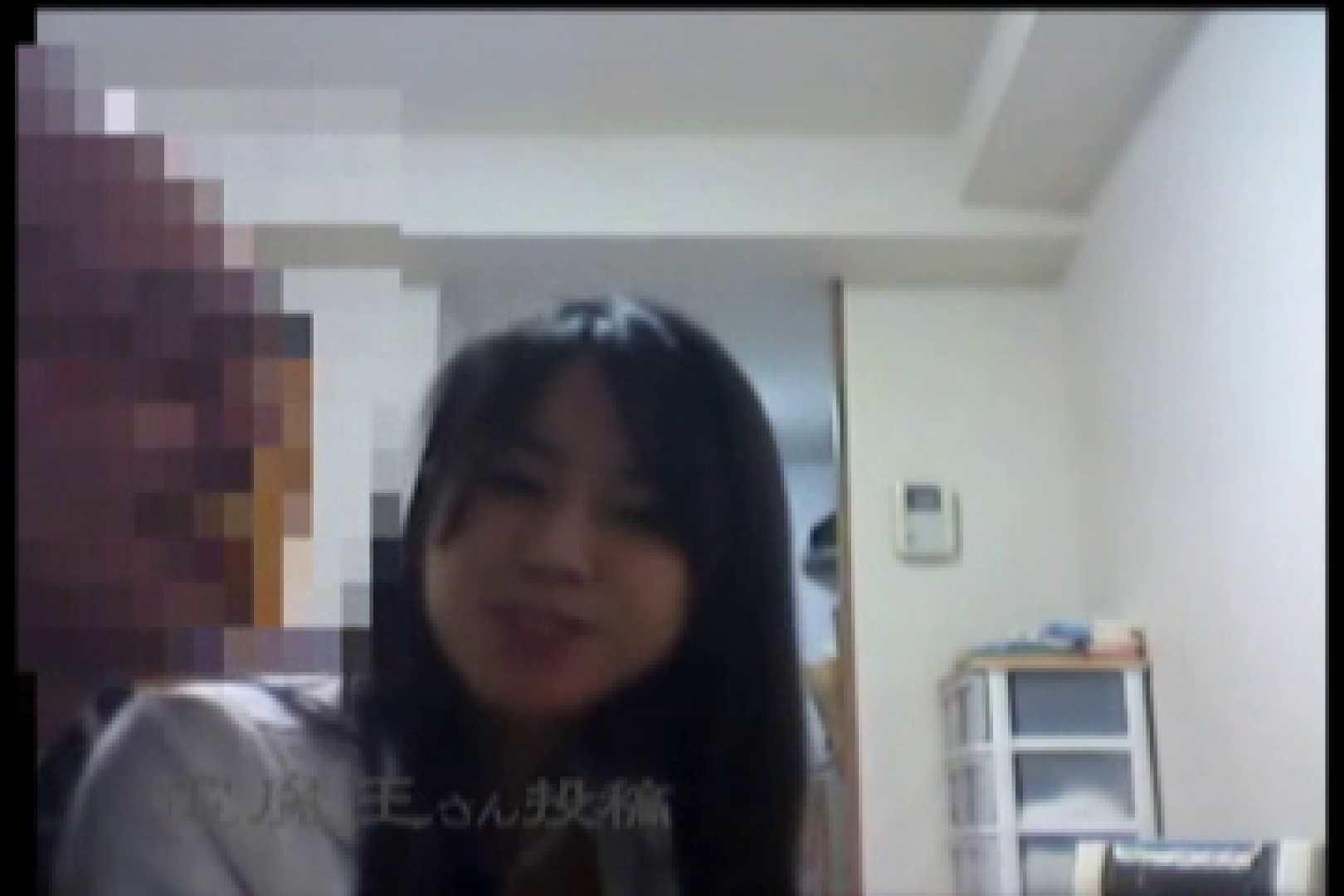 電魔王さんの「隠撮の部屋」ミーナ 隠撮   0  90枚 59