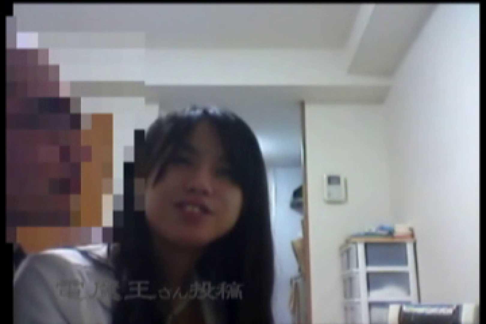 電魔王さんの「隠撮の部屋」ミーナ 隠撮  90枚 60