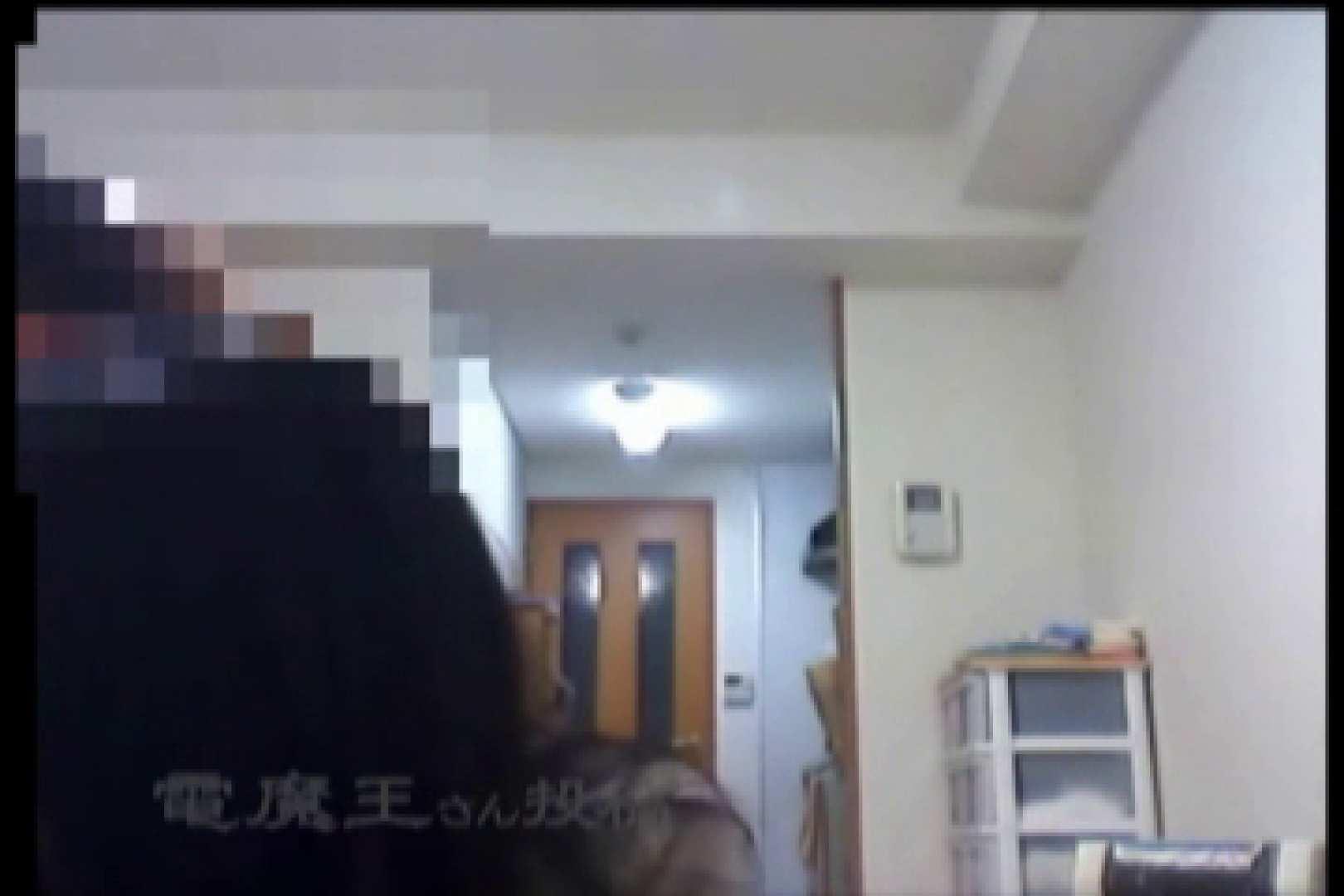 電魔王さんの「隠撮の部屋」ミーナ 隠撮   0  90枚 73