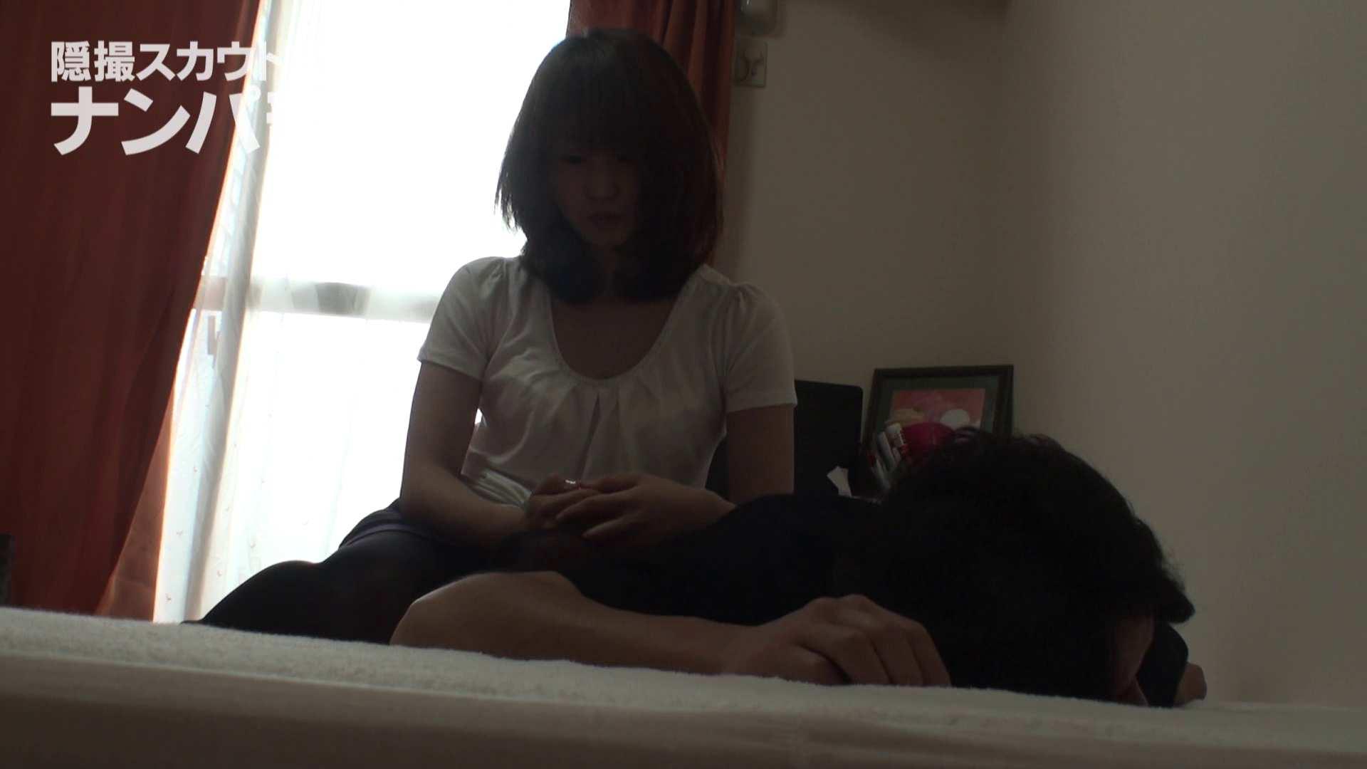 隠撮スカウトマンのナンパ部屋~風俗デビュー前のつまみ食い~ siivol.2 ナンパ AV無料 110枚 15