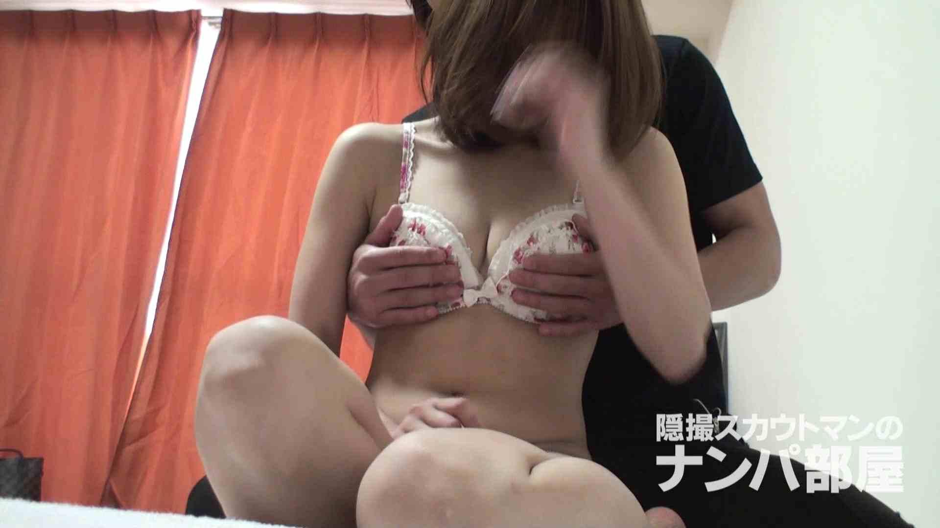 隠撮スカウトマンのナンパ部屋~風俗デビュー前のつまみ食い~ siivol.2 脱衣所  110枚 68