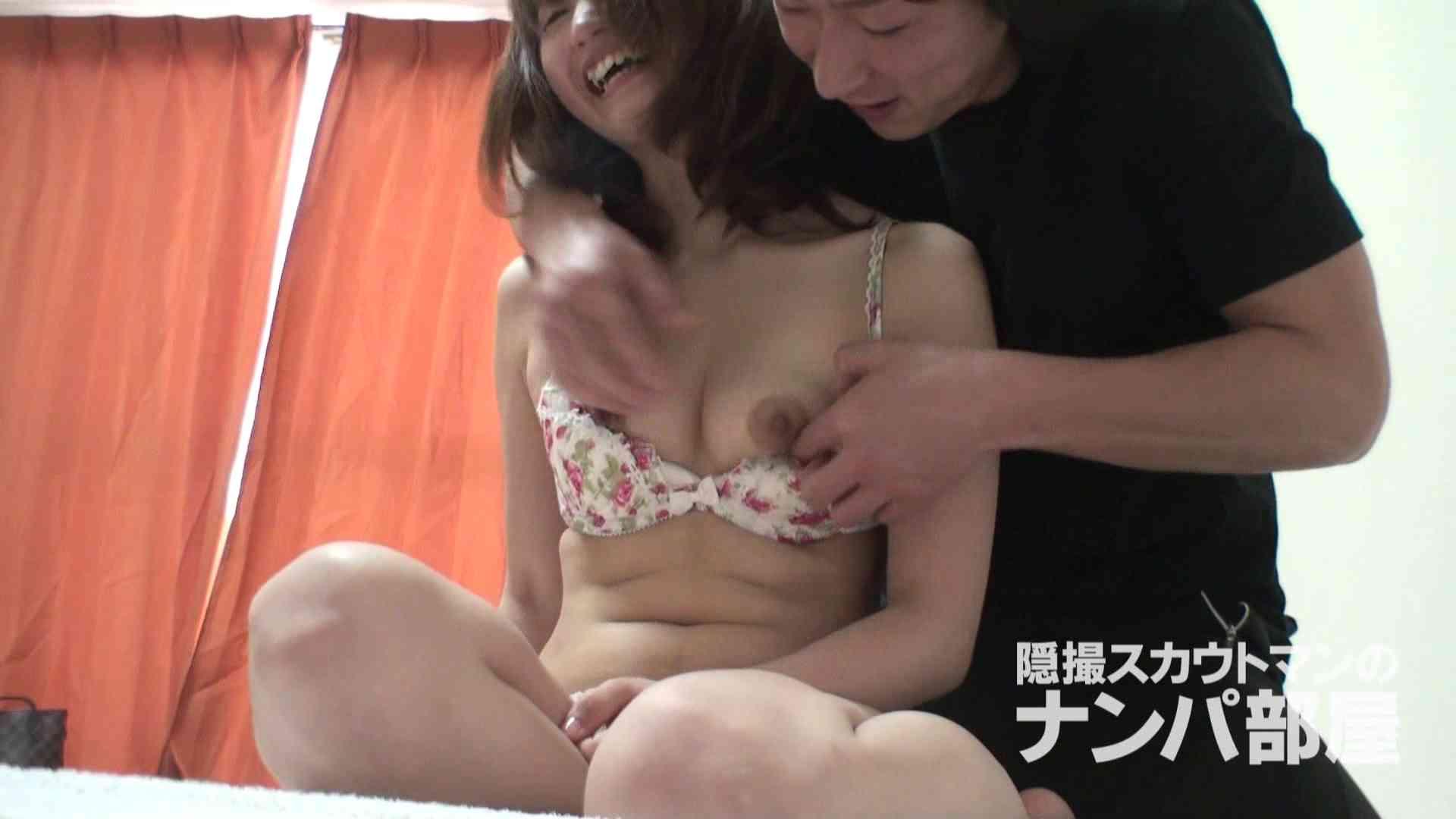 隠撮スカウトマンのナンパ部屋~風俗デビュー前のつまみ食い~ siivol.2 脱衣所 | 隠撮  110枚 77