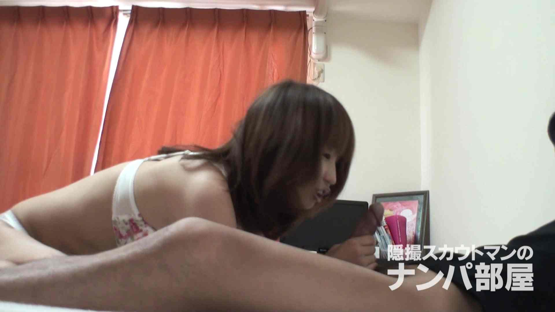 隠撮スカウトマンのナンパ部屋~風俗デビュー前のつまみ食い~ siivol.2 ナンパ AV無料 110枚 95