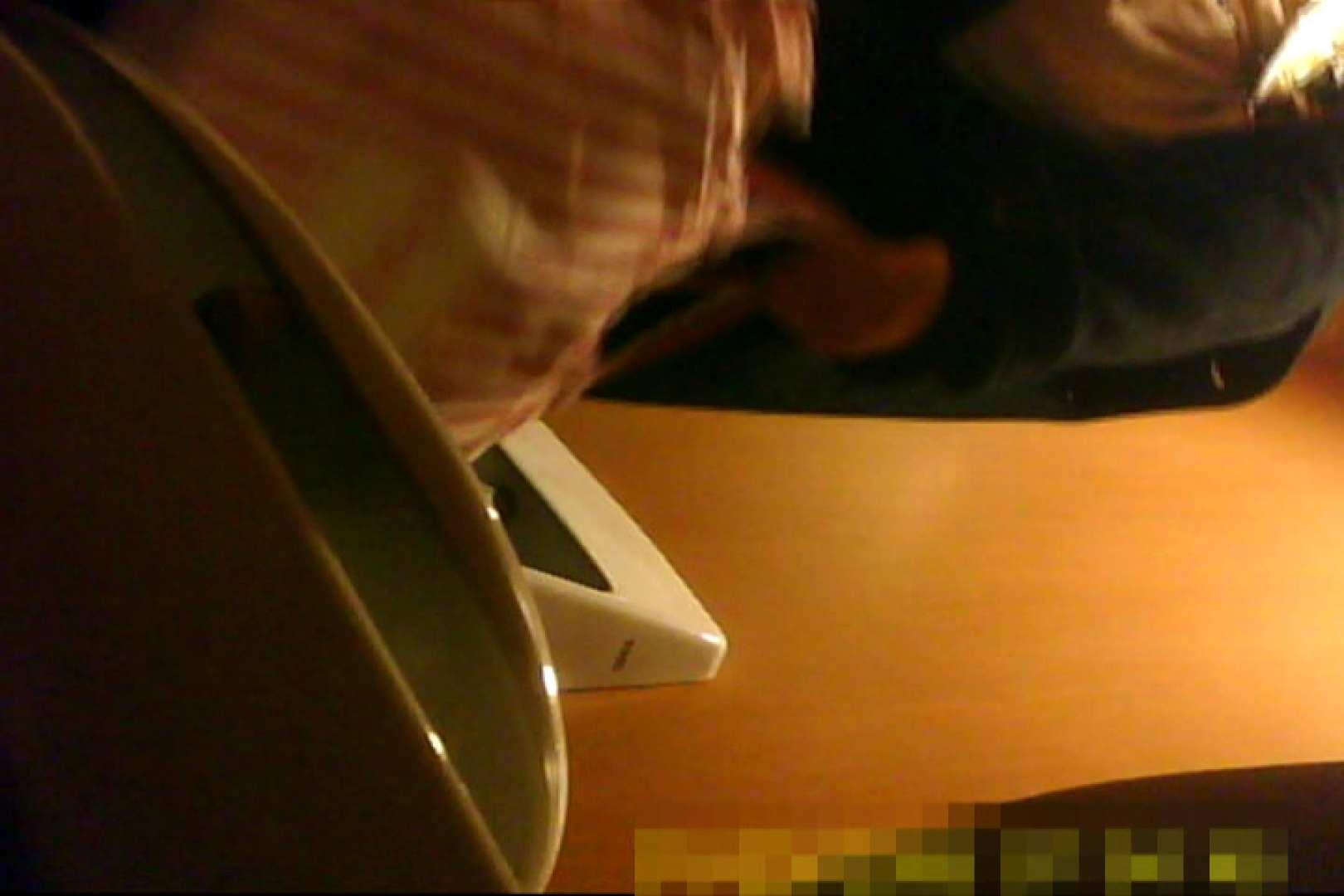 魅惑の化粧室~禁断のプライベート空間~13 お姉さん AV無料 108枚 65