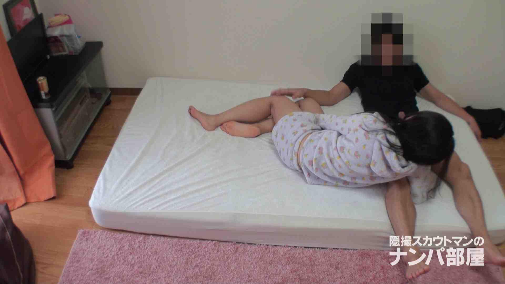 隠撮スカウトマンのナンパ部屋~風俗デビュー前のつまみ食い~hanavol.3 ナンパ セックス画像 91枚 68