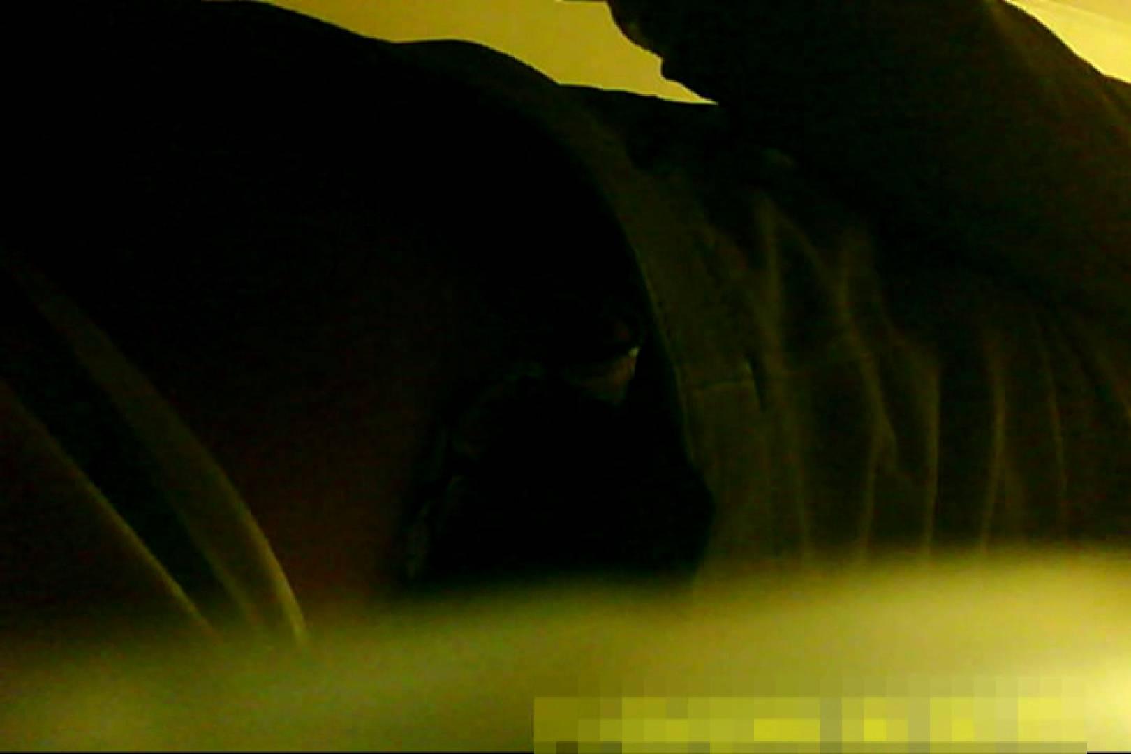 魅惑の化粧室~禁断のプライベート空間~31 盗撮映像 のぞき動画キャプチャ 101枚 26