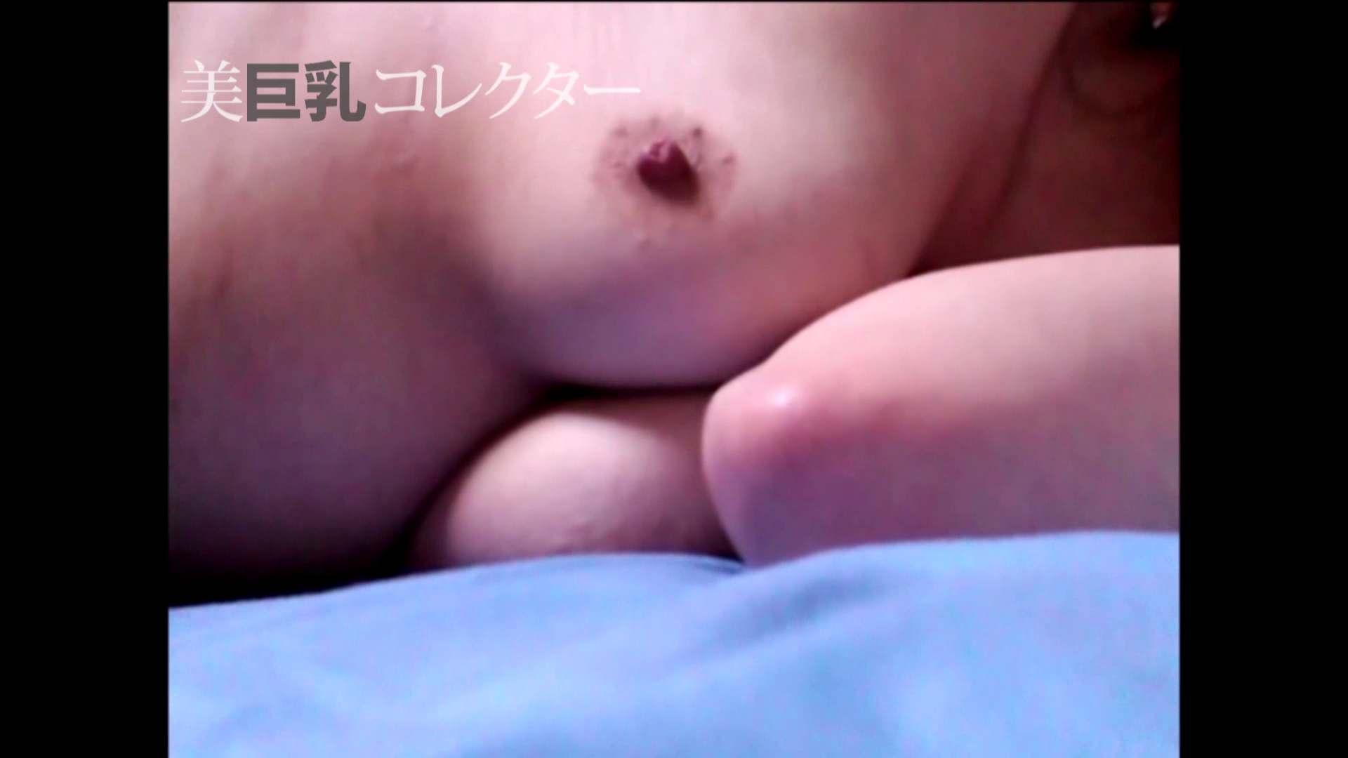泥酔スレンダー巨乳美女3 一般投稿 すけべAV動画紹介 106枚 11