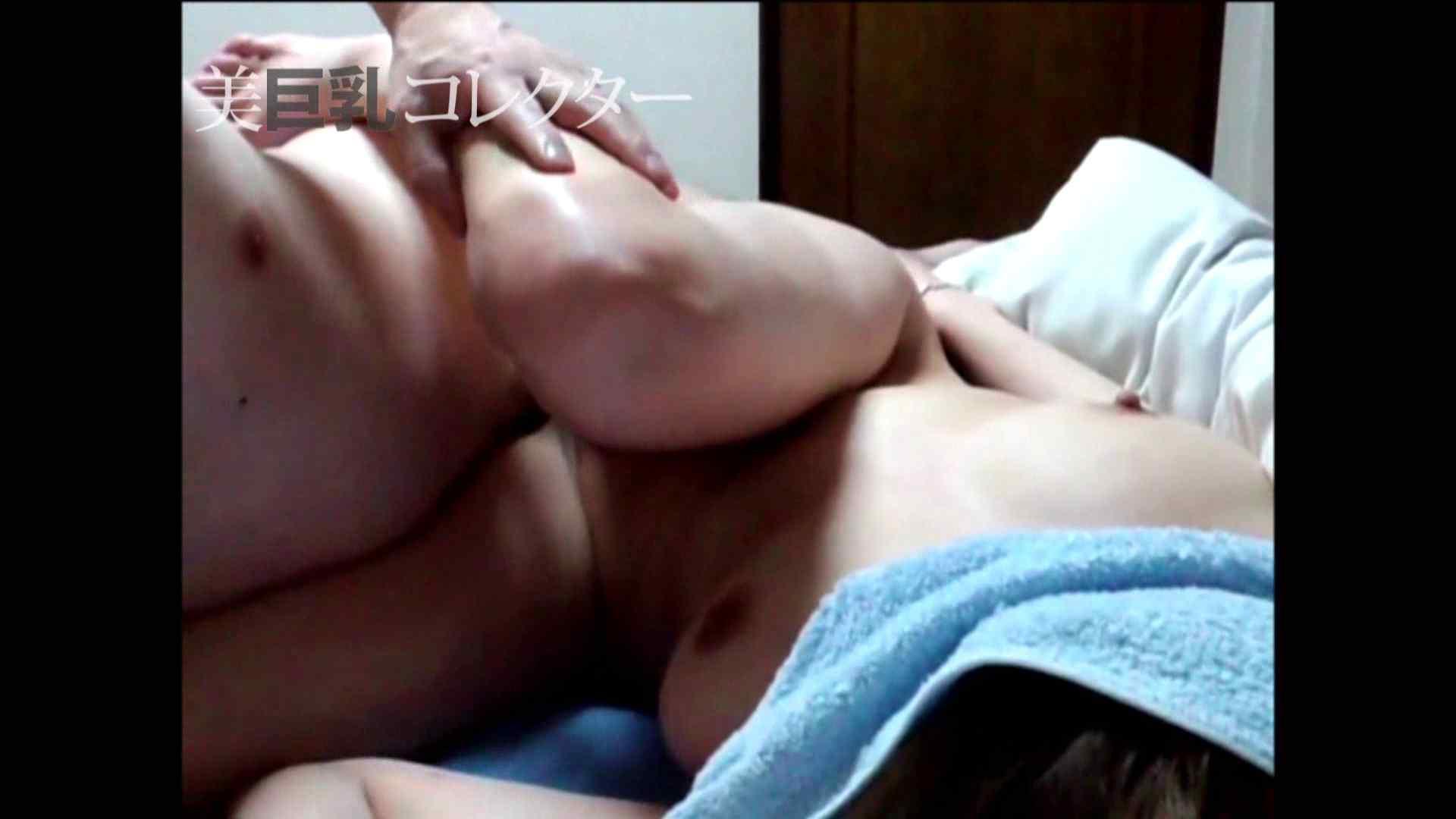 泥酔スレンダー巨乳美女3 一般投稿 すけべAV動画紹介 106枚 29