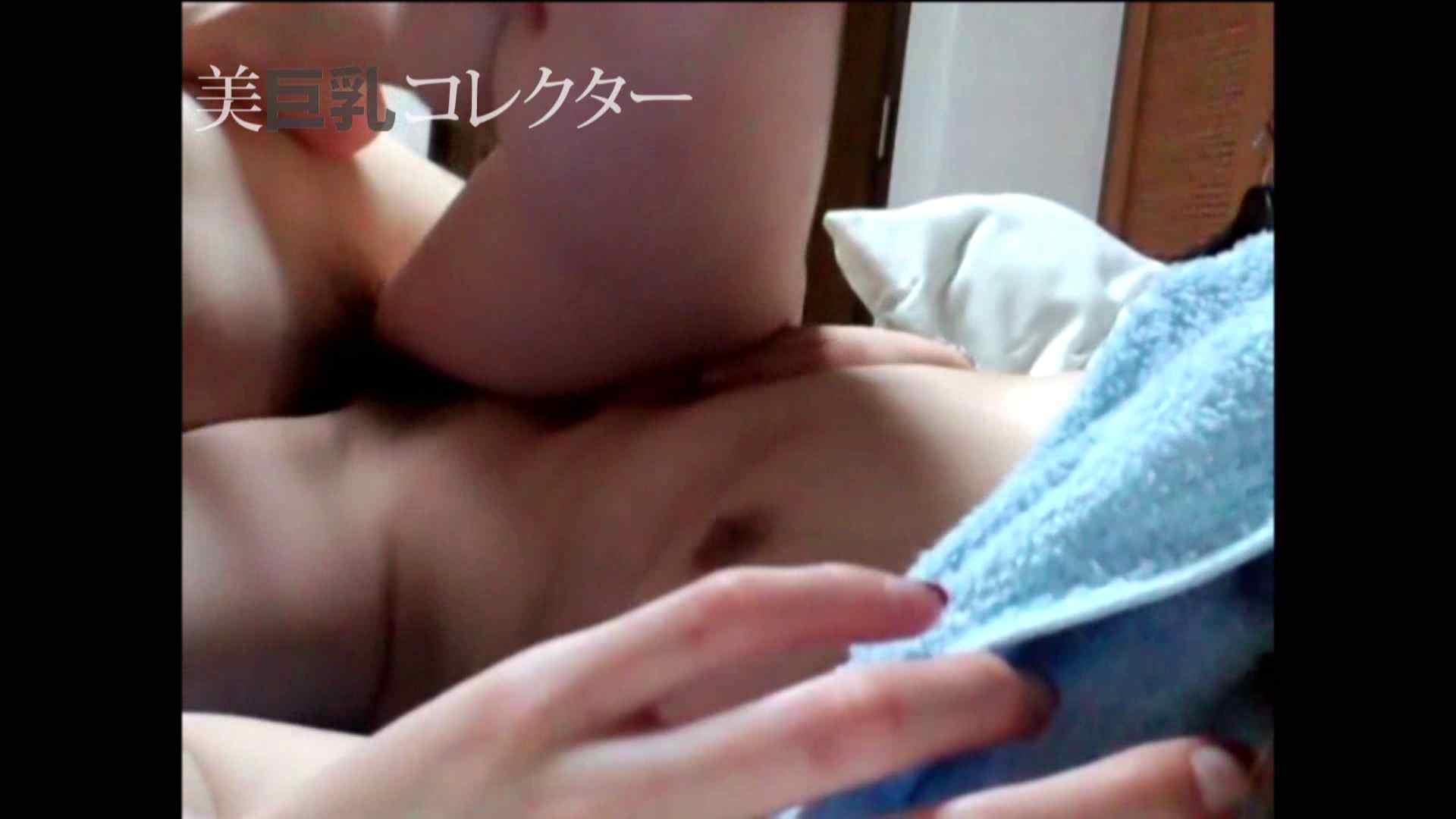 泥酔スレンダー巨乳美女3 一般投稿 すけべAV動画紹介 106枚 35