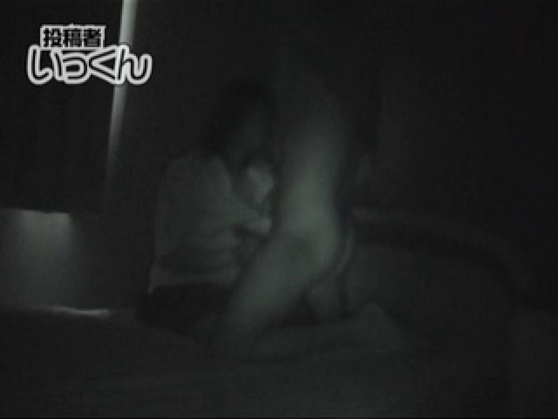 投稿者いっくんの 元彼短大生ゆり(当時20歳)vol.2 盗撮映像 エロ無料画像 92枚 9