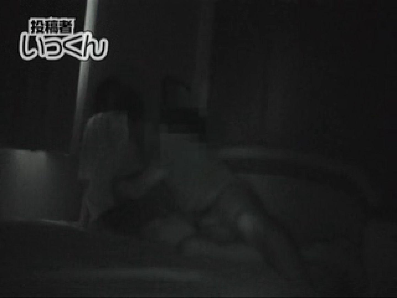 投稿者いっくんの 元彼短大生ゆり(当時20歳)vol.2 盗撮映像 エロ無料画像 92枚 14