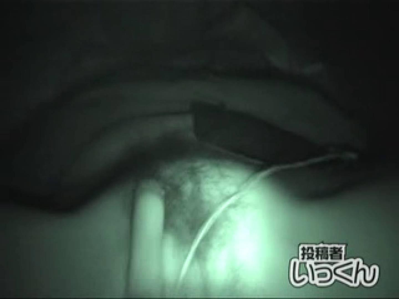 投稿者いっくんの 元彼短大生ゆり(当時20歳)vol.2 盗撮映像 エロ無料画像 92枚 84