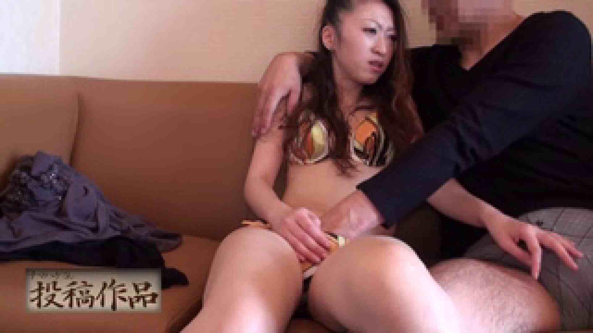 ナマハゲさんのまんこコレクション ami 素人流出動画 | 投稿  90枚 67