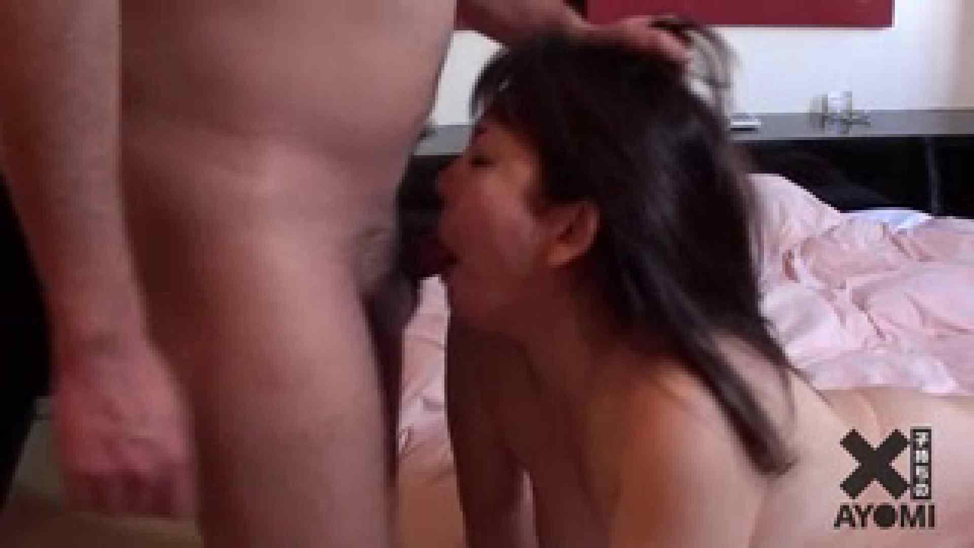 ×一子持ちのM女AYAMIvol.5 OLの裸事情 ワレメ無修正動画無料 70枚 44