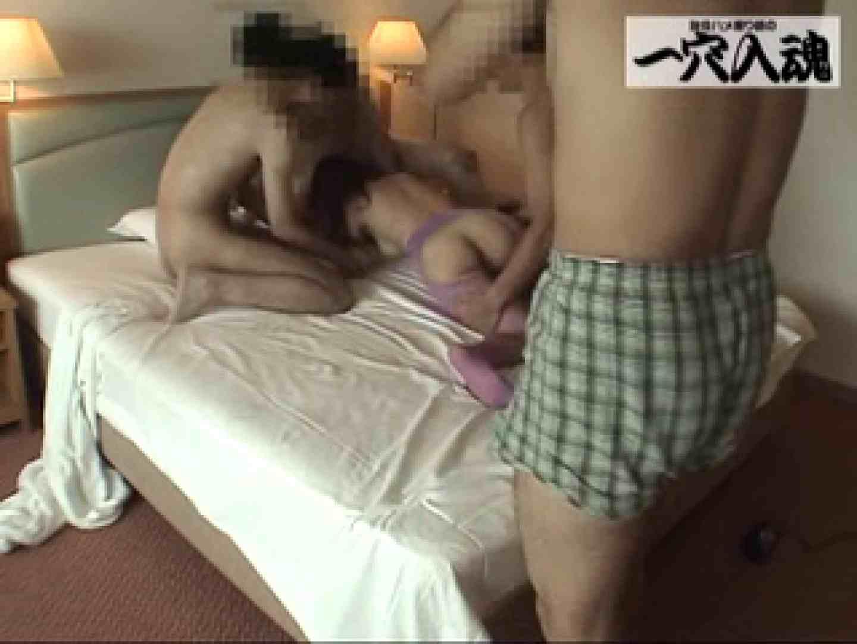 一穴入魂 みなみにネットで募集した複数の男性が入魂vol.3 一般投稿   OLの裸事情  107枚 57