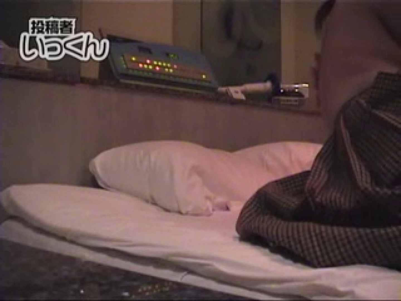 調教師いっくんの 北海道のちょい巨乳19歳れいな2 素人流出動画  76枚 30