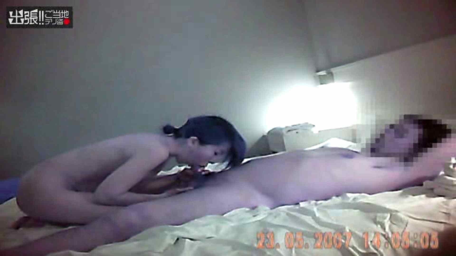 出張リーマンのデリ嬢隠し撮り第3弾vol.4 OLの裸事情 セックス画像 75枚 50