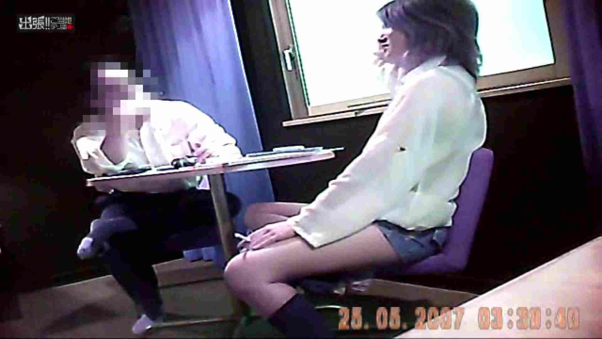 出張リーマンのデリ嬢隠し撮り第3弾vol.5 盗撮映像 おめこ無修正画像 100枚 46