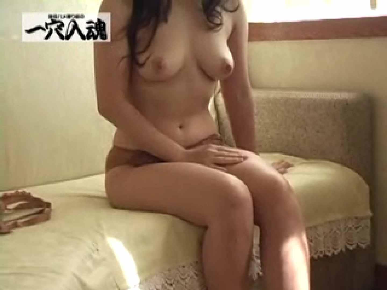 一穴入魂 菅田君の母さんに入魂 一般投稿 | 細身体型  102枚 16