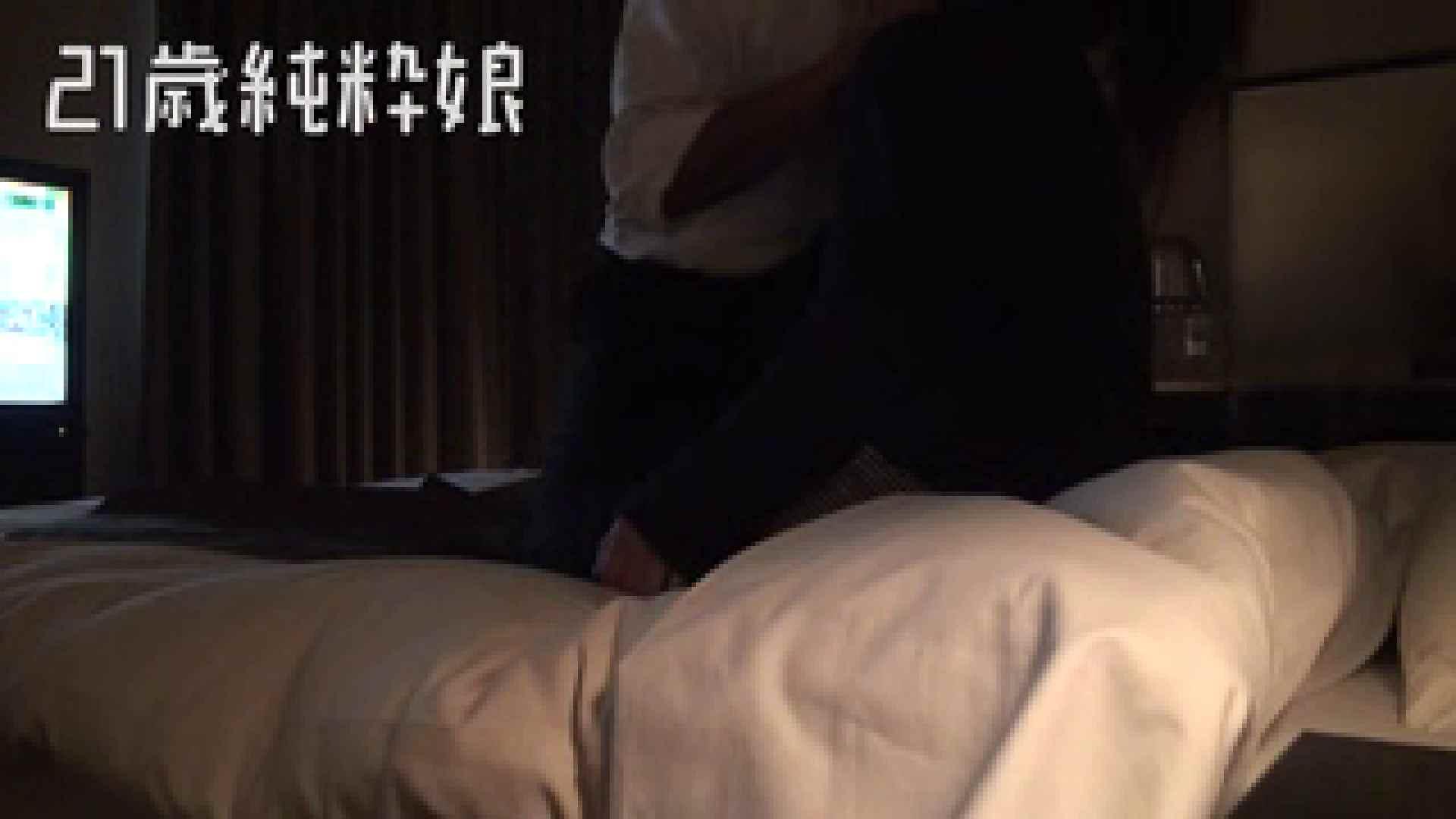 上京したばかりのGカップ21歳純粋嬢を都合の良い女にしてみた4 ホテル 女性器鑑賞 89枚 14