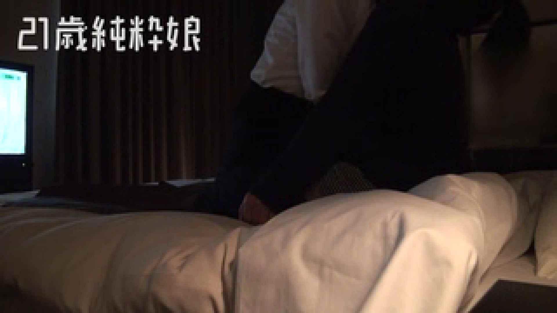 上京したばかりのGカップ21歳純粋嬢を都合の良い女にしてみた4 友人  89枚 15
