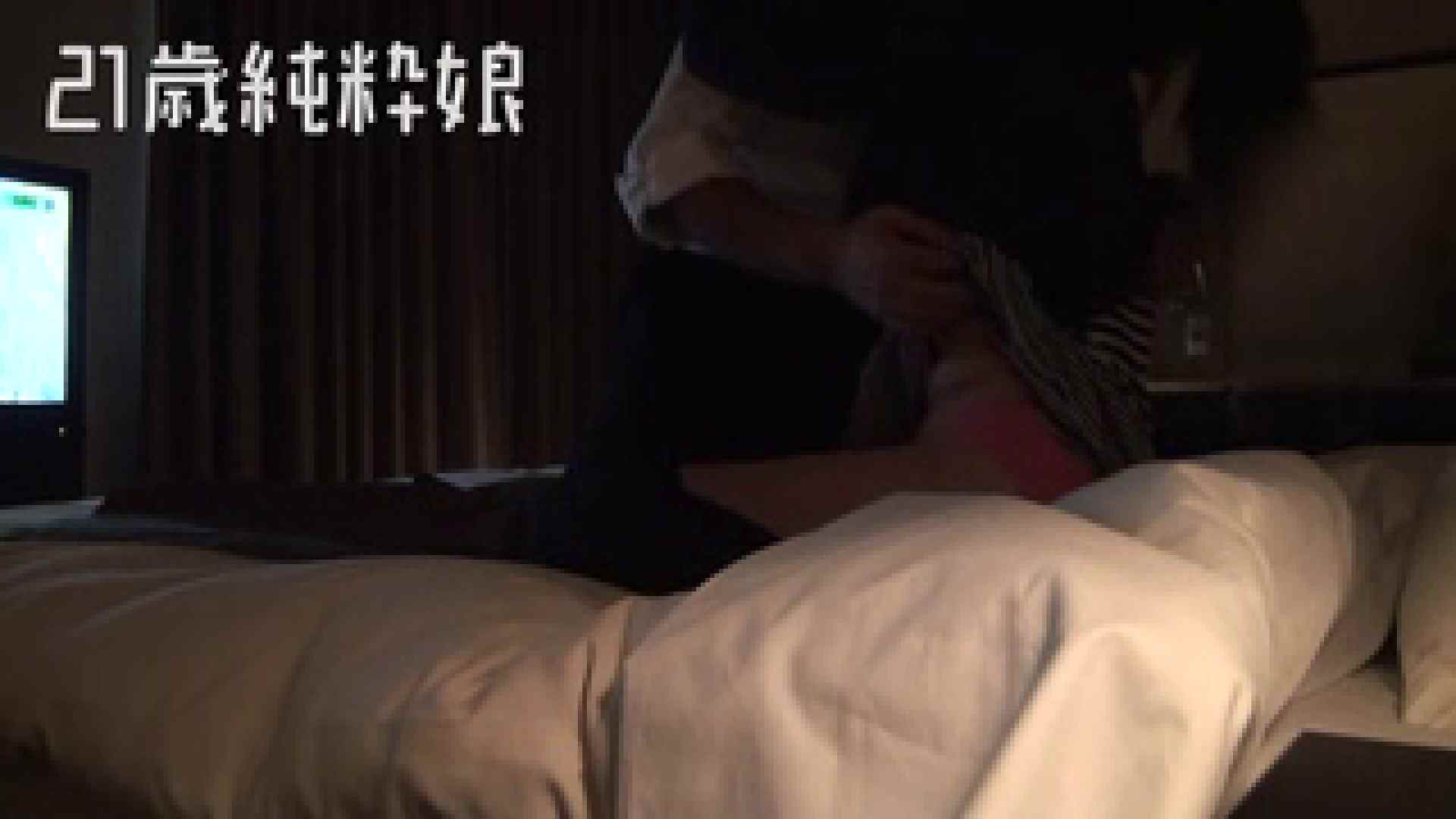 上京したばかりのGカップ21歳純粋嬢を都合の良い女にしてみた4 一般投稿 スケベ動画紹介 89枚 17