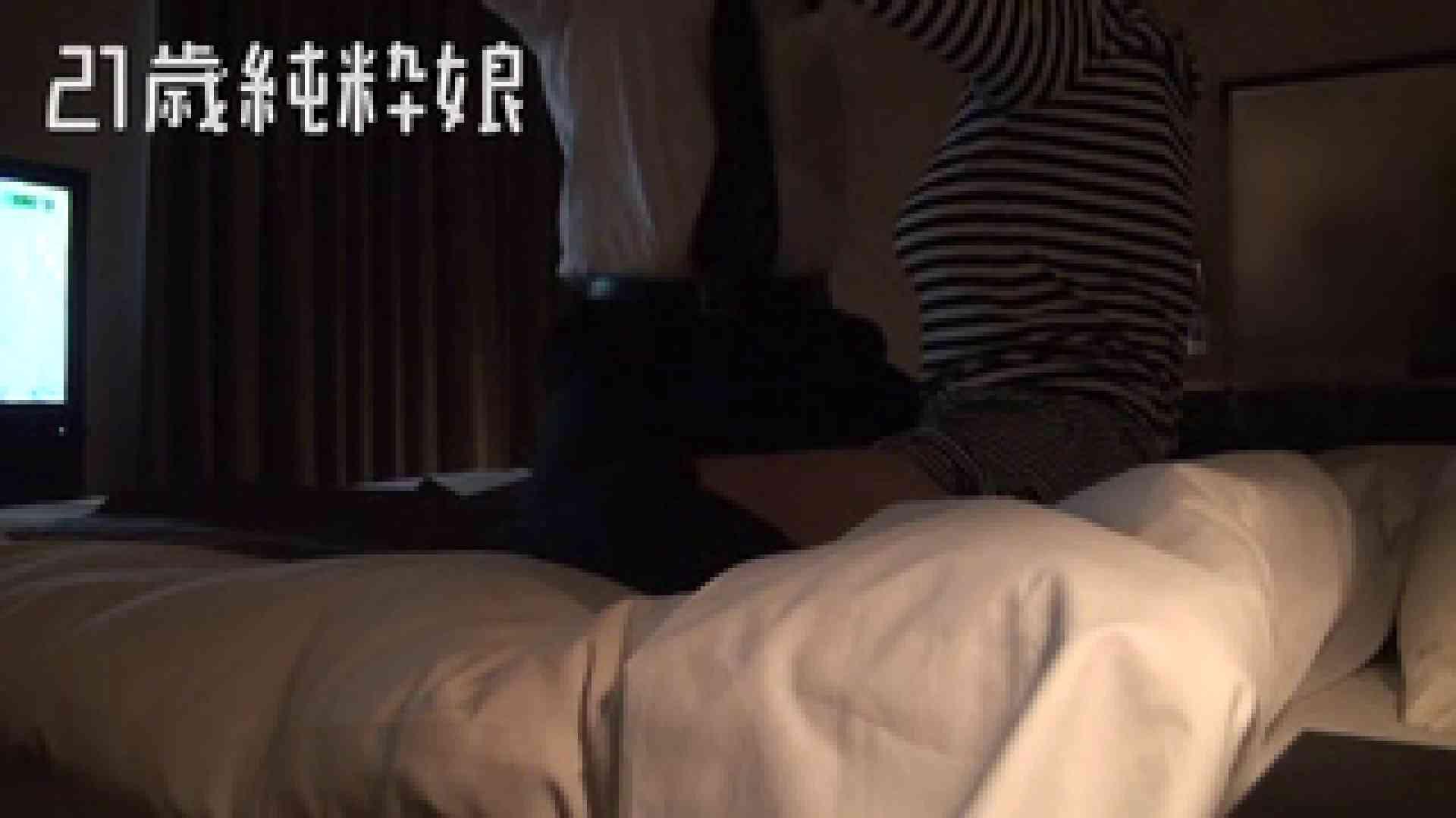 上京したばかりのGカップ21歳純粋嬢を都合の良い女にしてみた4 ホテル 女性器鑑賞 89枚 19