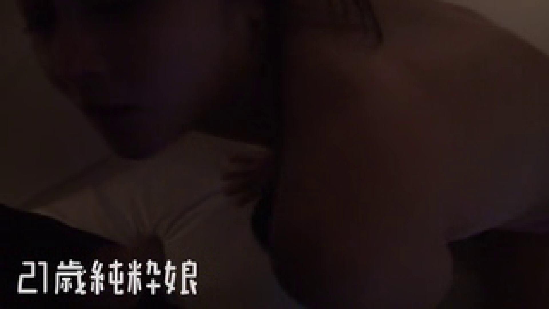 上京したばかりのGカップ21歳純粋嬢を都合の良い女にしてみた4 ホテル 女性器鑑賞 89枚 29