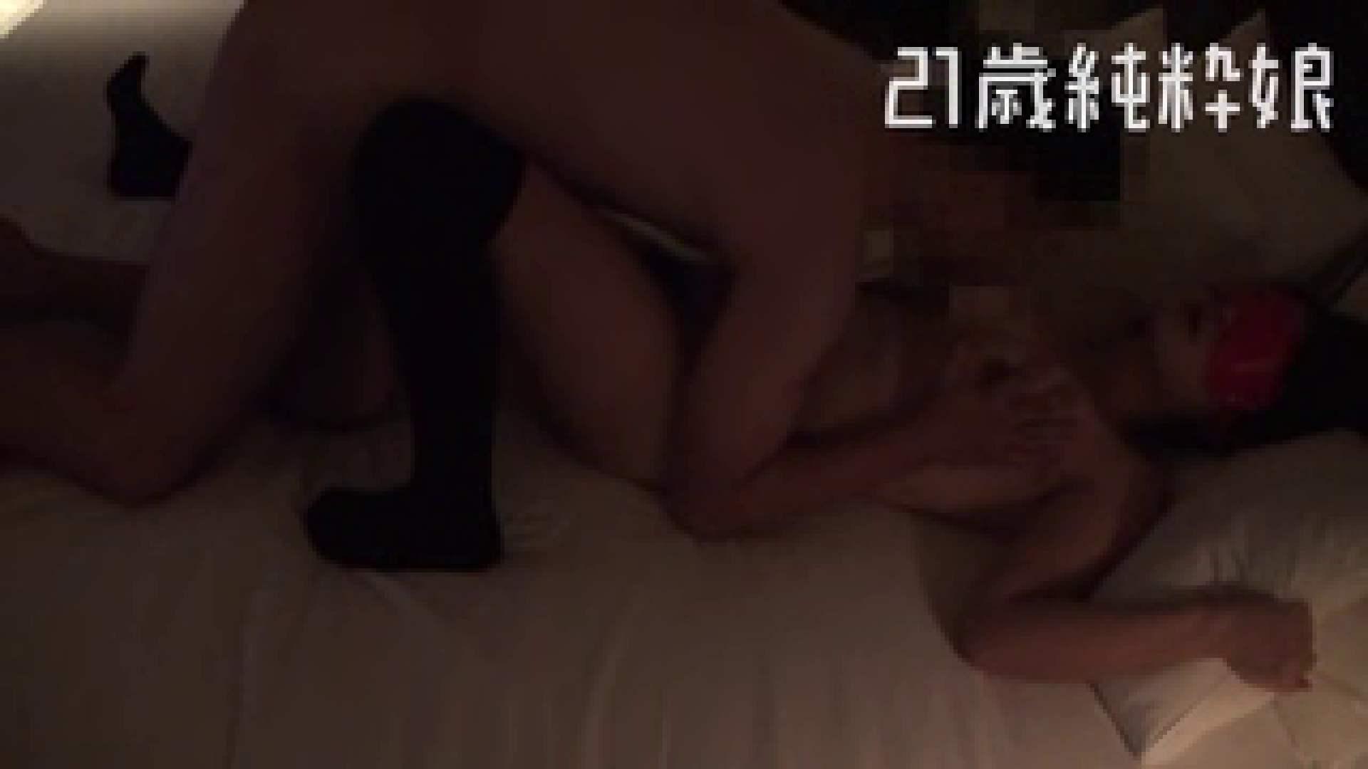 上京したばかりのGカップ21歳純粋嬢を都合の良い女にしてみた4 友人   投稿  89枚 56