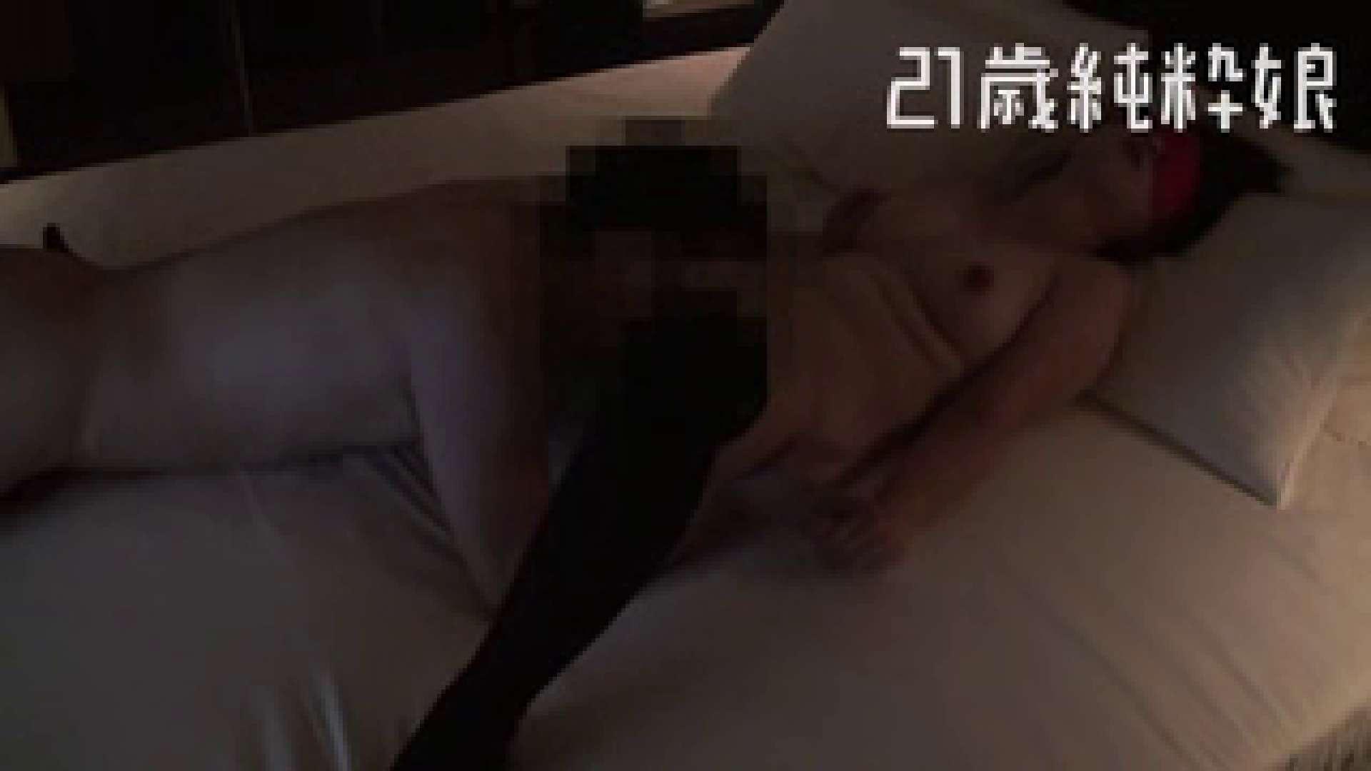 上京したばかりのGカップ21歳純粋嬢を都合の良い女にしてみた4 お姉さんのおっぱい ワレメ動画紹介 89枚 68