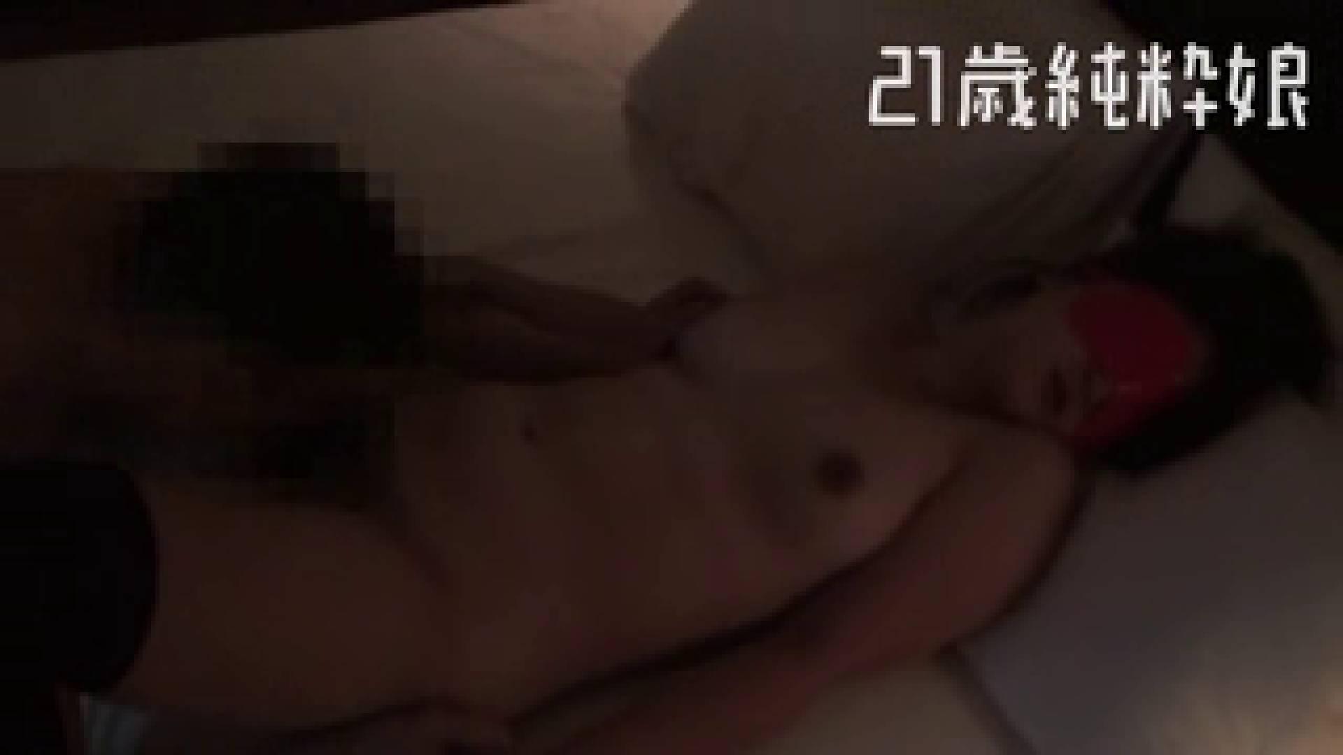 上京したばかりのGカップ21歳純粋嬢を都合の良い女にしてみた4 一般投稿 スケベ動画紹介 89枚 72
