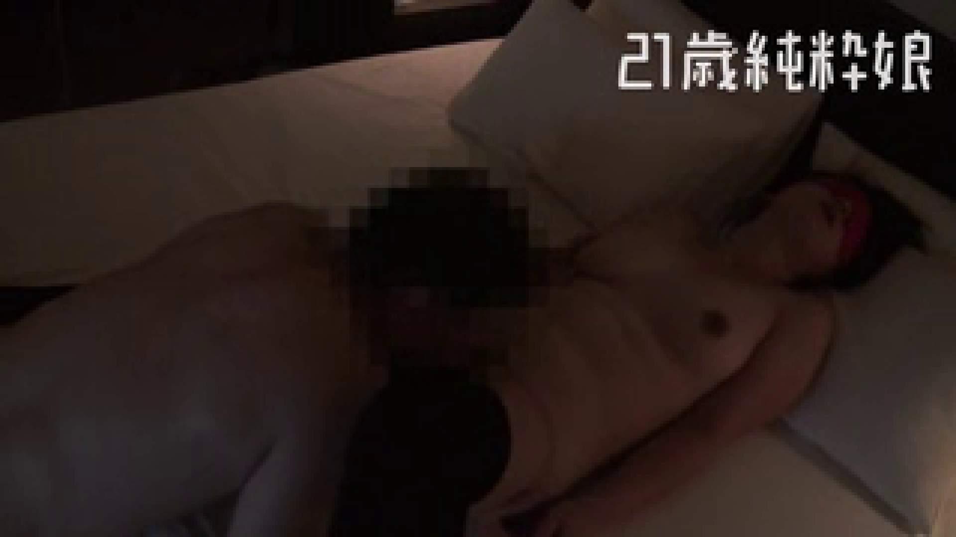 上京したばかりのGカップ21歳純粋嬢を都合の良い女にしてみた4 一般投稿 スケベ動画紹介 89枚 77